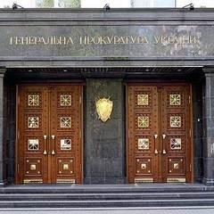 У ГПУ прокоментували чутки про звільнення Луценка
