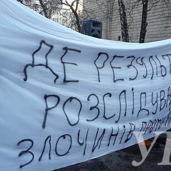 В Україні затримали вже 280 людей за злочини проти Майдану, слідство завершено на 80%, - ГПУ
