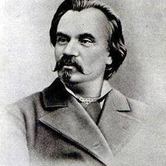 Цього дня народився автор п'єси «За двома зайцями», драматург Михайло Старицький