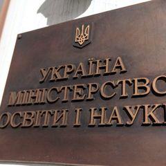 Україна розглядає латвійську модель навчання для виконання рекомендацій «Венеціанки»