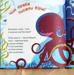 Визначили найкращі українські книги для дітей (фото)