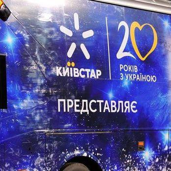 АМКУ оштрафував «Київстар» на 21 млн грн за обман із посекундною тарифікацією