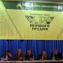 Ініціативна група «Першого грудня» просить Порошенка оголосити 2018-й роком утвердження української мови