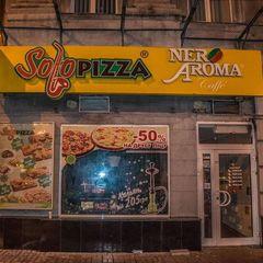 У Києві працівники піцерії SoloPizza жорстоко побили відвідувачів (фото, відео)
