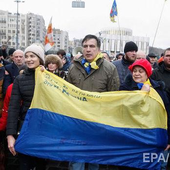 У Києві розпочався марш «За імпічмент», організований «Рухом нових сил» Саакашвілі. Трансляція