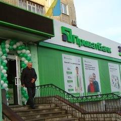 Проти націоналізації Приватбанку подано понад 400 позовів