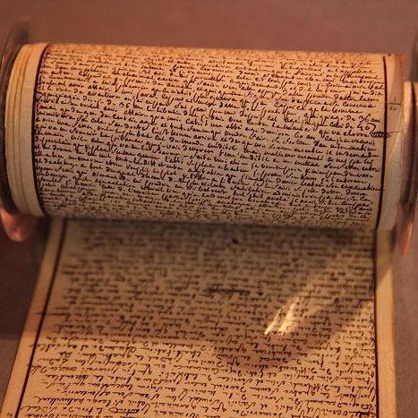 Рукопис маркіза де Сада визнали національним надбанням Франції