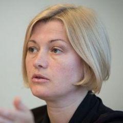 Обмін полоненими може не відбутися - Геращенко