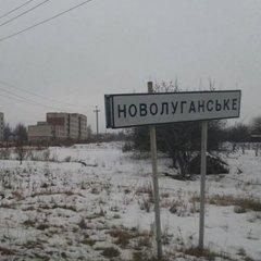 Військові: у Новолуганському зранку працюватимуть групи розмінування