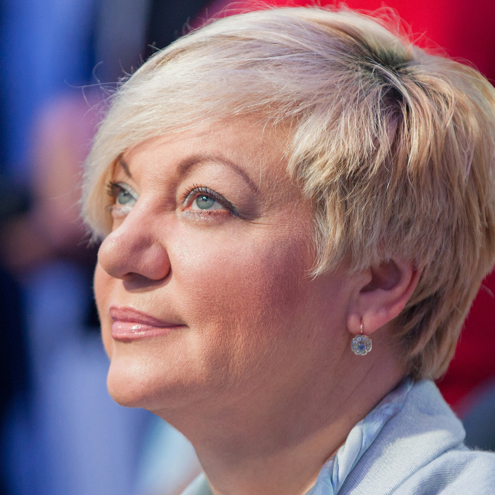 Тимошенко закликала Раду звільнити Гонтареву до кінця тижня