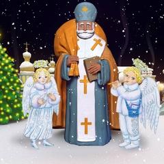 На святого Миколая ПриватБанк відкрив фабрику магічних листівок