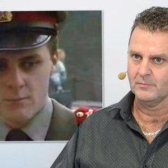 Парламент Чехії скасував обрання комуніста головою комітету нагляду за поліцією