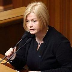 Геращенко пояснила, чому закон про деокупацію має зачекати