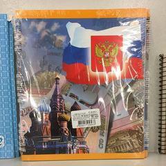 У METRO пояснили, як зошит з російською символікою потрапив на прилавок