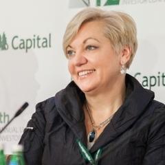 Гонтарева не отримувала запрошення для звіту в Раді, - НБУ