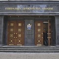 За військову агресію проти України засуджено 11 росіян, - ГПУ