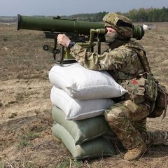 Держдеп підтвердив дозвіл на продаж летальної зброї Україні
