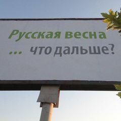 Росія проводить етнічні чистки в Криму - Клімкін