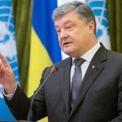 Адекватна відповідь, – Порошенко про нові санкції проти Росії