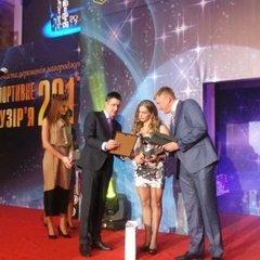 У Києві вшанували лауреатів «Спортивного сузір'я України» 2017 року