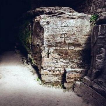 Унікальна пам'ятка: в Україні зберігся єдиний у світі дохристиянський слов'янський храм