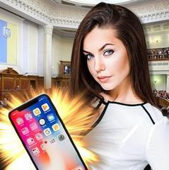 27-річна депутат хизувалася в Раді новеньким iPhone Х за 38 тисяч (фото)