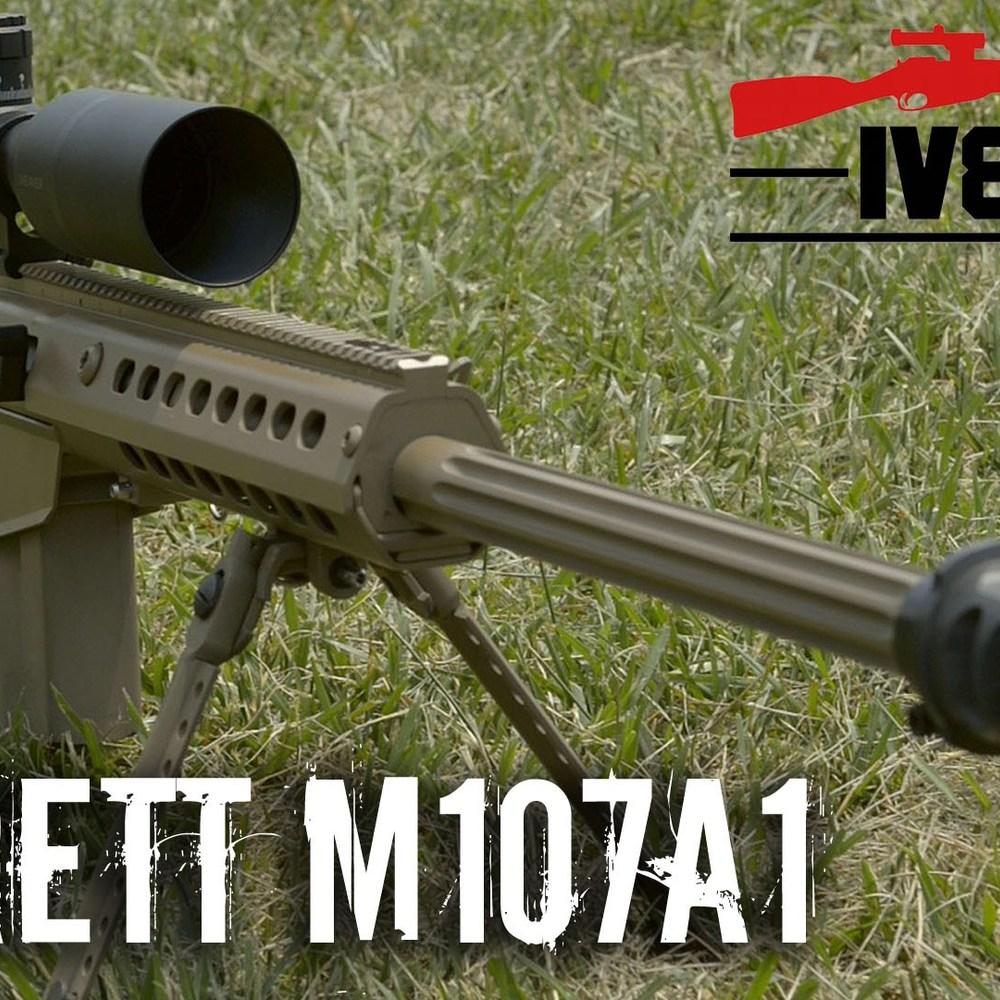 Снайпер розповів, чому Україні немає сенсу купувати зброю у США