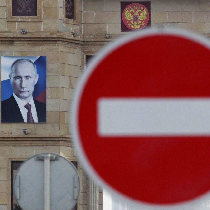 «Нафтогаз» не буде платити за газ, який поставляється на окупований Донбас
