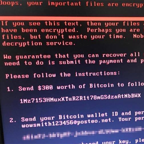 Україною поширюється новий комп'ютерний вірус