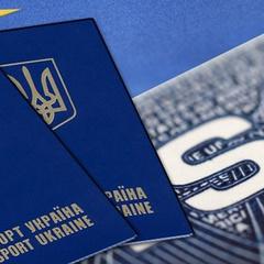 Жителі яких країн потребують візи для в'їзду в Україну