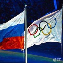 Ще 11 російських спортсменів довічно дискваліфіковано МОКом
