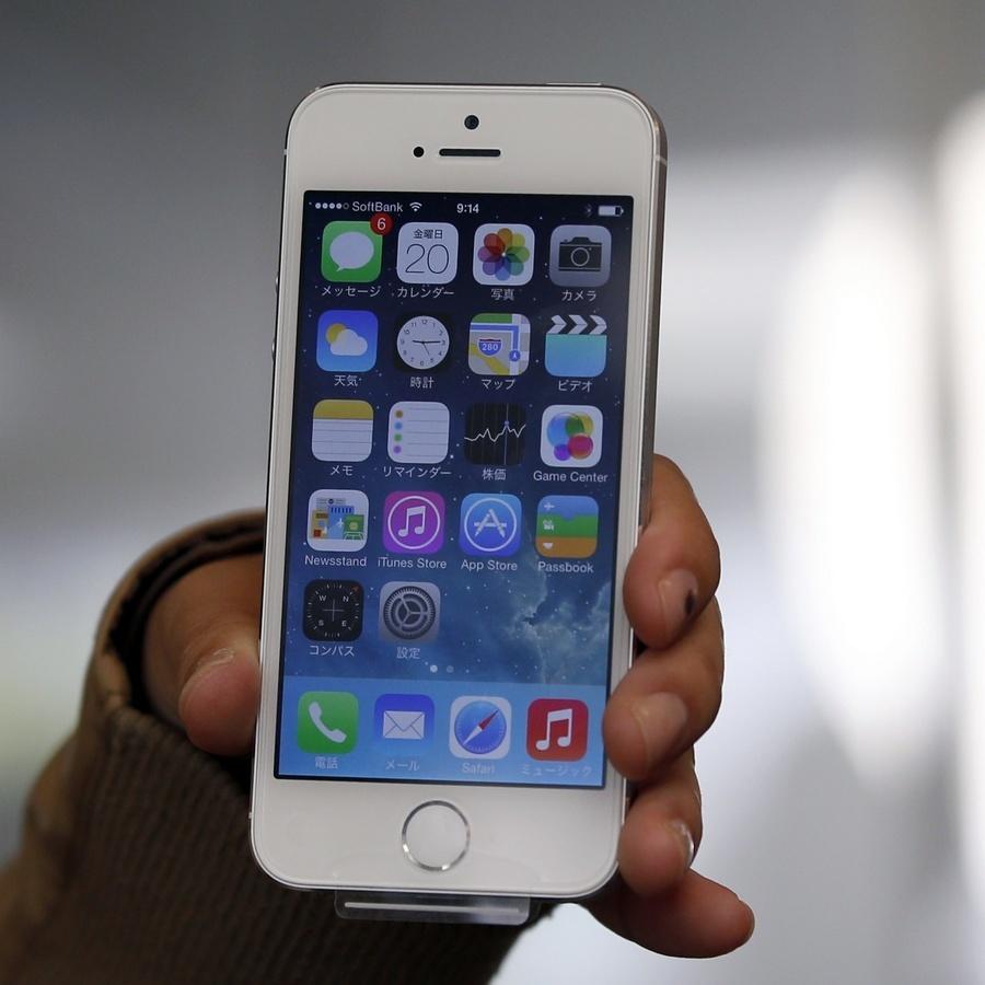 Власники iPhone подають в суд на компанію Apple