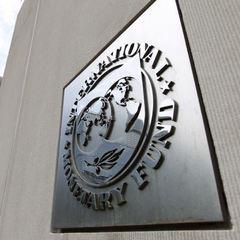 В МВФ дали прогноз, скільки банків залишиться в Україні наступного року