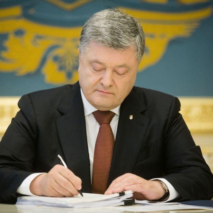 Законопроект про антикорупційний суд внесено до ВР