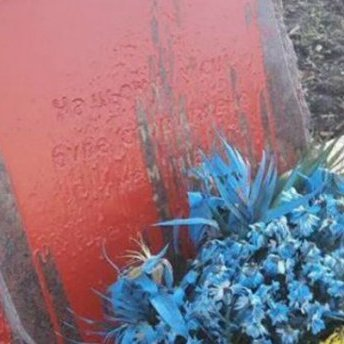 Невідомі осквернили пам'ятник бійцям АТО в Одесі: фото