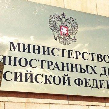 МЗС Росії про зброю для України: США «перетнули межу»