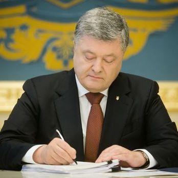 Порошенко призначив двох тимчасових членів Нацкомісії з енергетики та комунпослуг