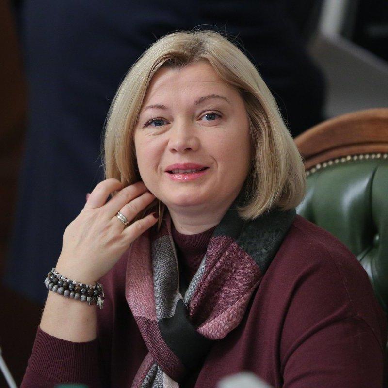 Геращенко підтвердила обмін полоненими за формулою  «306» на «74»