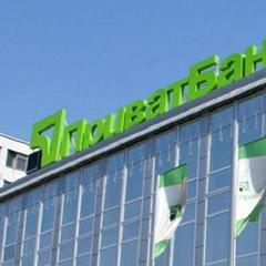 Суд на 8 років відстрочив повернення ПриватБанку понад 9 млрд гривень кредиту