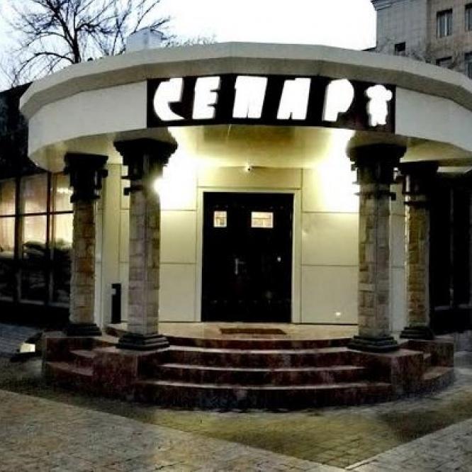 В окупованому Донецьку відкрився ресторан «Сепар»