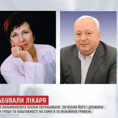 У Києві пограбували головного пульмонолога країни: збитки становлять 15 мільйонів гривень (відео)