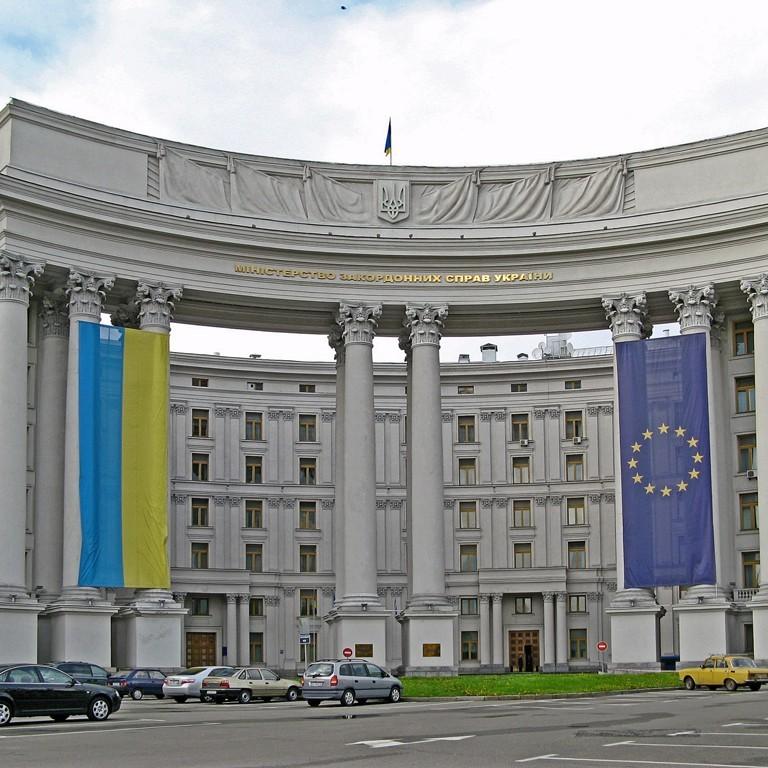 У МЗС відреагували на заяву глави МЗС Німеччини щодо членства України в ЄС