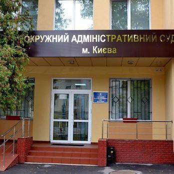 Суд визнав законною постанову Матіоса про засекречування декларацій прокурорів