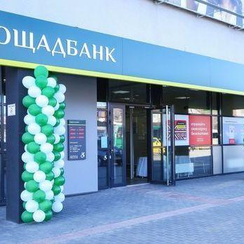 Уряд докапіталізував «Ощадбанк» на 5,75 млрд грн