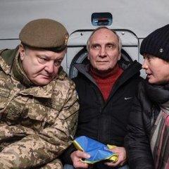 Літак зі звільненими полоненими приземлився у «Борисполі»: онлайн трансляція