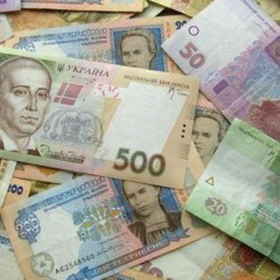 НБУ встановив офіційний курс гривні на четвер