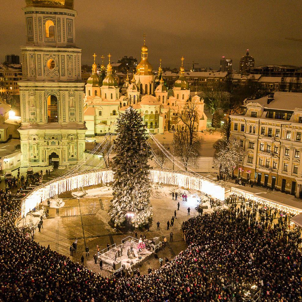Святкові вихідні: куди піти в Києві з 30 грудня по 7 січня