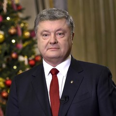 Порошенко розповів з чим Україна завершує 2017 рік
