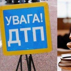 Смертельна ДТП за участю судді у Києві: прокуратура шукає свідків події