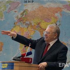 Центрвиборчком РФ зареєстрував Жириновського кандидатом у президенти Росії